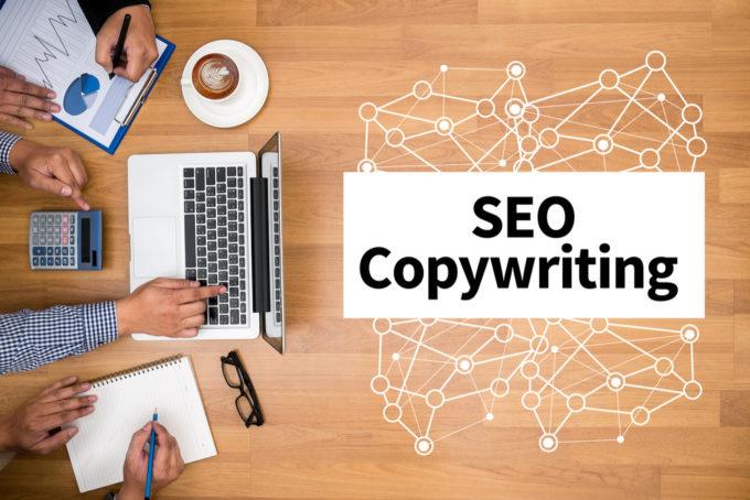 DSM Digital School of Marketing - SEO copywriting